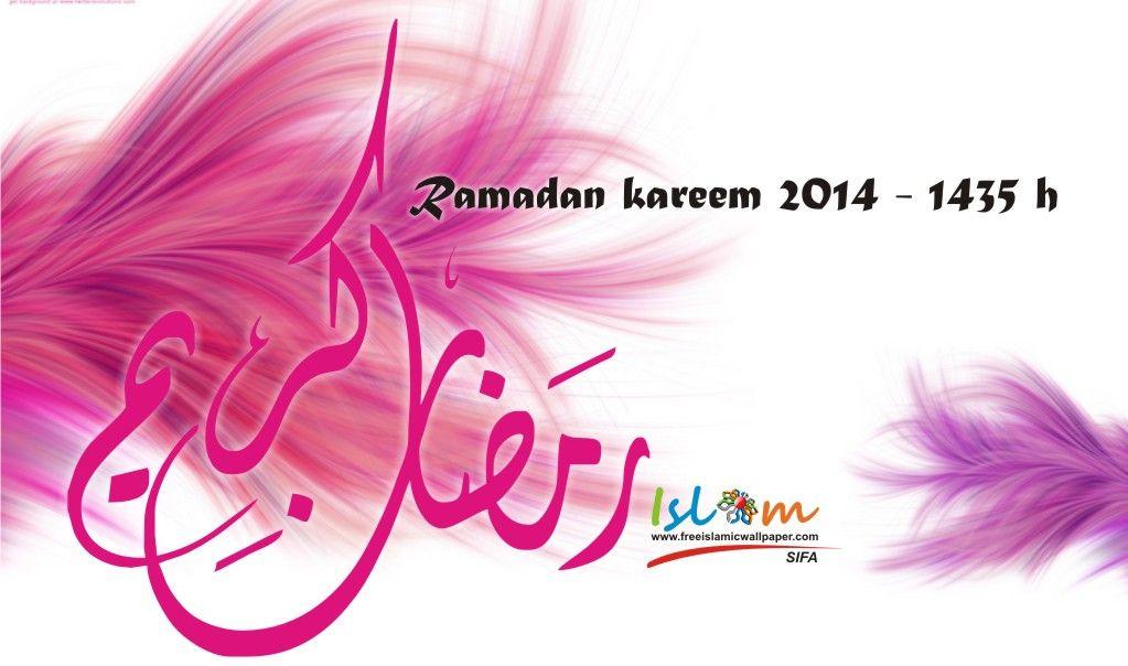 Ramadan cards 2014 wallpapers 1435h