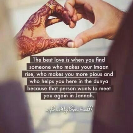 Marriage, Inspiring Quotes, Love Quotes, Muslim Quotes, Islamic Quotes, Islam  Love, Muslim Couples, Quran, Allah