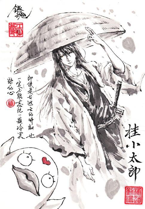 桂 pixiv 漫画