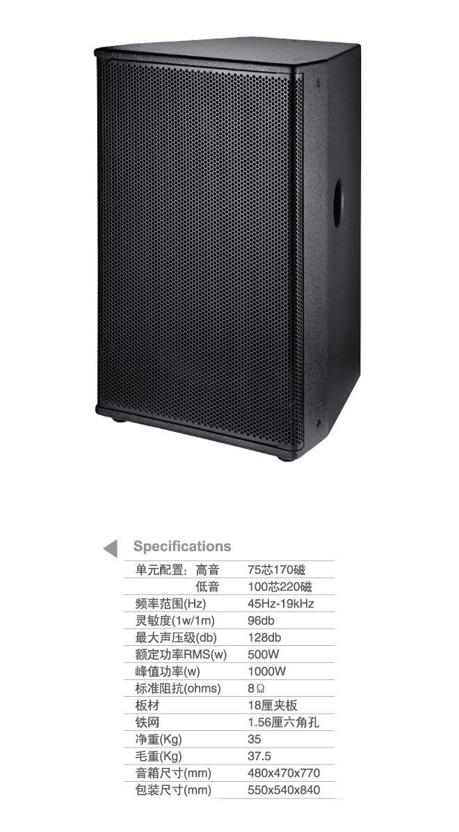 Double 15 Inch Full Range Speakers Speaker Cabinet Box Three 1 Subwoofer Ways