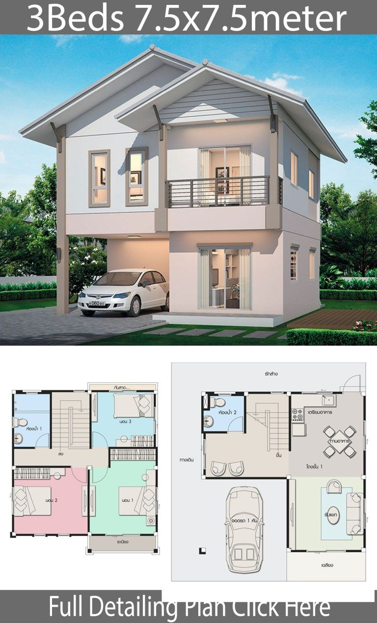 House Design Plan 7 5x7 5m With 3 Bedrooms Home Design With Plan Sims House Plans Tiny House Plans House Plans