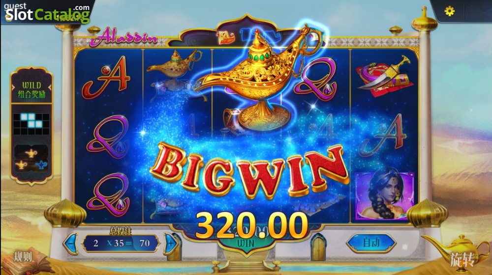 Aladdin Slots Google Search With Images