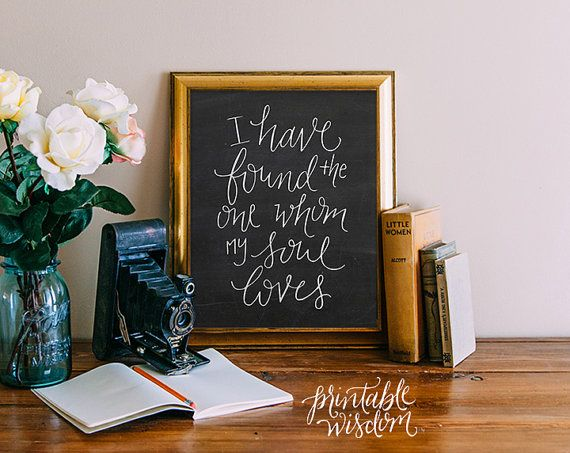 Scripture Printable Wisdom Bible verse by PrintableWisdom on Etsy