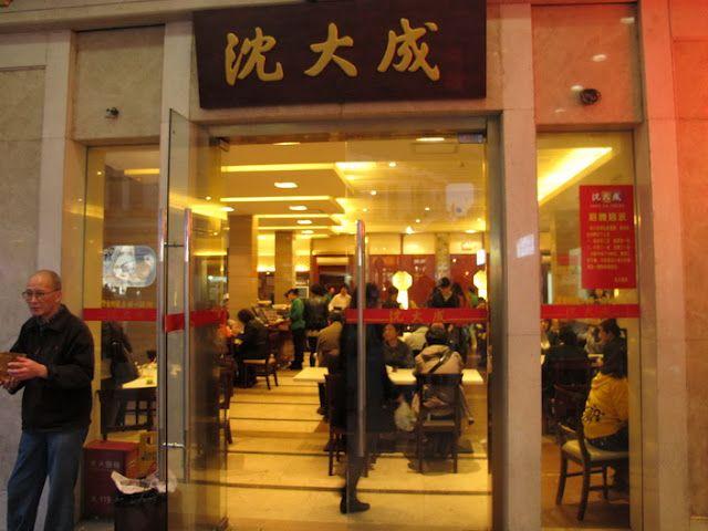 1875年開業的沈大成餐廳,香腸臘肉飯一份只賣20元。Shen Dacheng