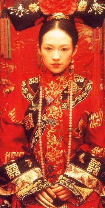 Zhāng Zǐyí