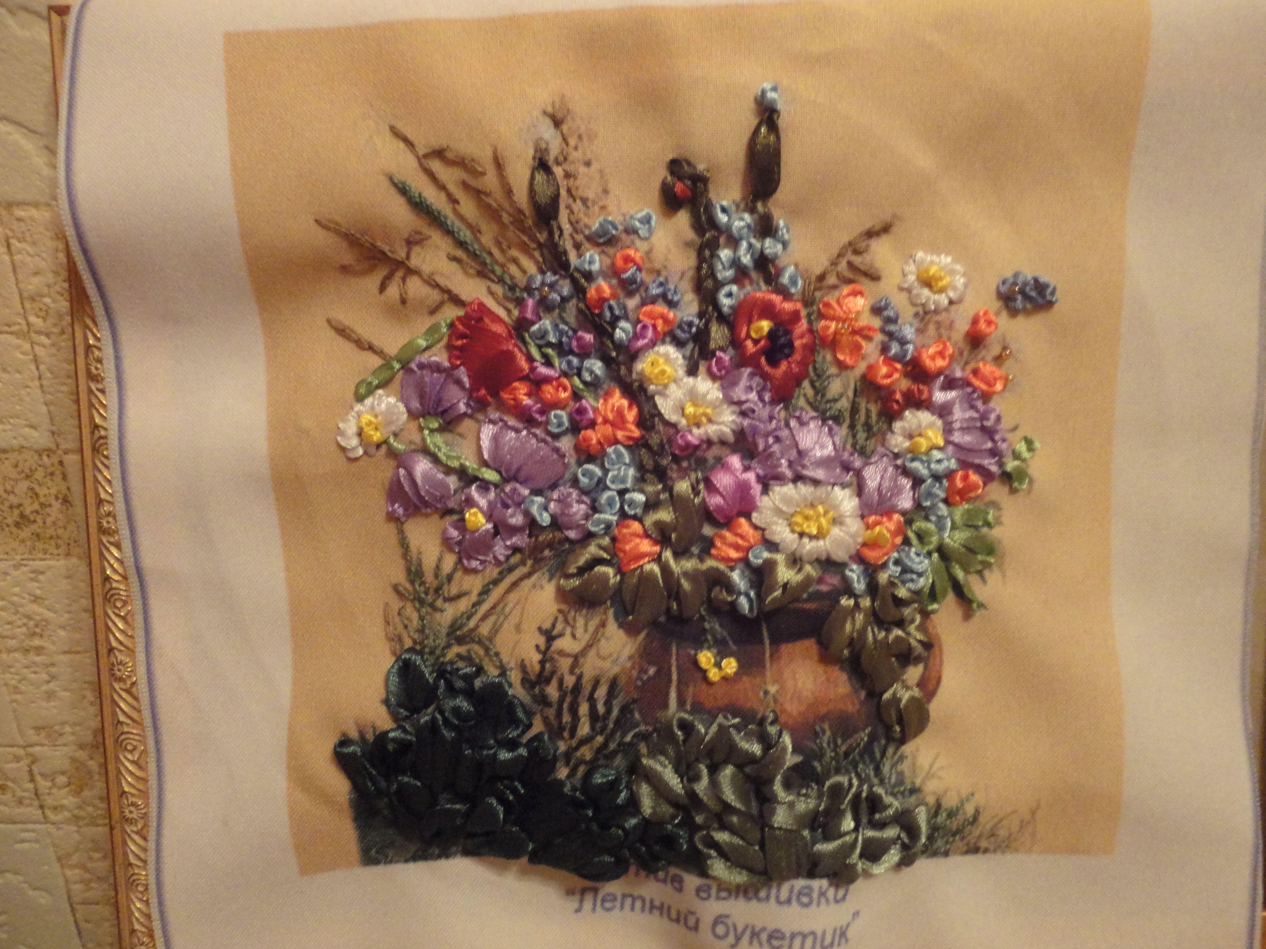 Summer bouquet by ekaterina dmitrieva embroidery pinterest