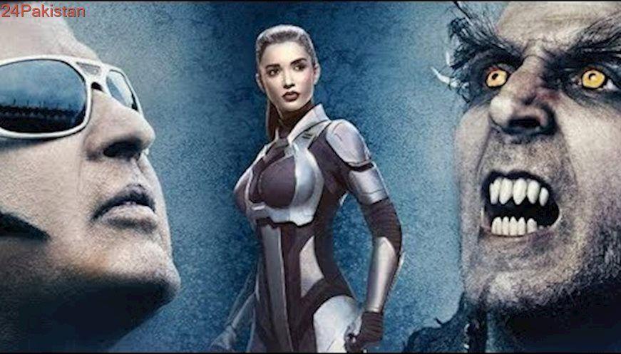NEW Hindi Dubbed Movie 2019 - Rajni Kanth & Akshay Kumar