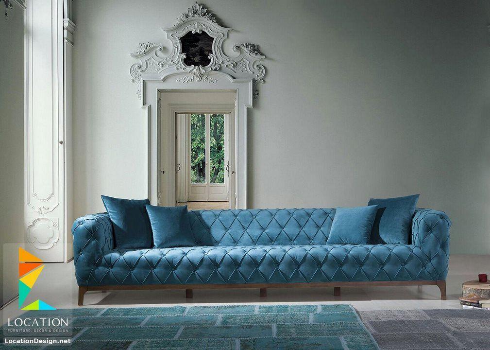 احدث موديلات انتريهات مودرن أمريكي 2019 فخامة ورقي الانتريهات الامريكى في احدث كتالوج Room Sofa Furniture Living Room Modern