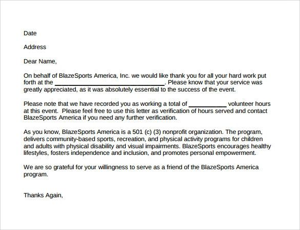 Sample Letter For Community Service Completed from i.pinimg.com