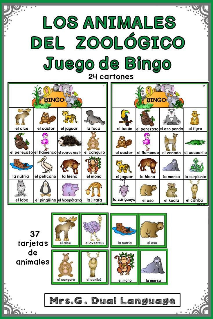 Zoo Animals Bingo Game In Spanish Learning Spanish Spanish Lesson Plans Spanish Curriculum
