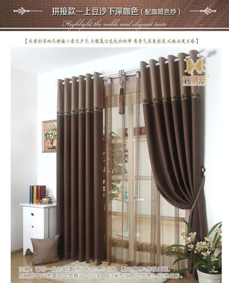 House Diy The New High End Imitation Green Linen Shade Cloth Curtains Living Room Bedroom Balcony Curtains Wi Living Room Bedroom Curtains Living Room Curtains #wine #curtains #for #living #room