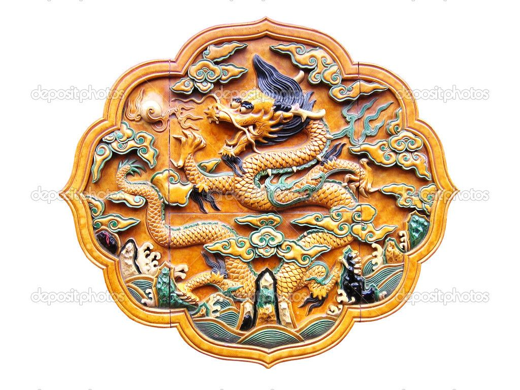 pictures of chines drangons ornament with chinese dragon bas