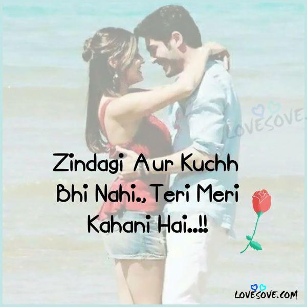 Romantic Hindi Shayari Best Hindi Romantic Love Shayari Sms Hindi Love Shayari Romantic Romantic Song Lyrics Love Shayari Romantic