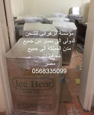 السفر البري من السعودية الي مصر