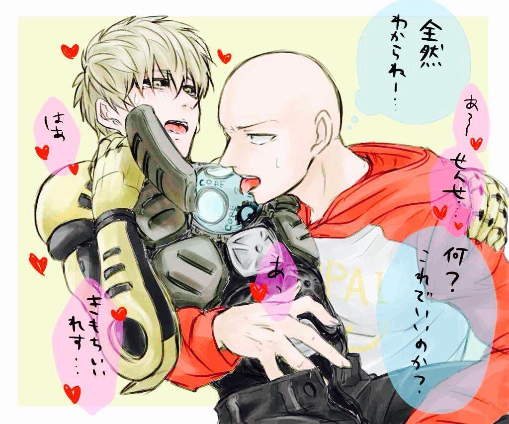 One Punch Man Saitama And Genos - MORRIDAAAA!!!