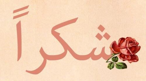 Iphone Wallpaper Vintage Islamic Art Arabic Alphabet For Kids