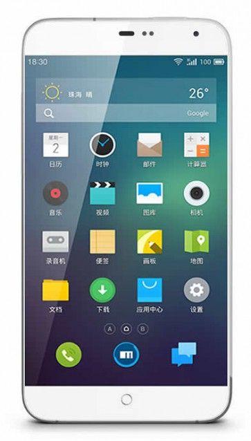 Meizu Mx4 4g Snapdragon 805 2 5ghz 3gb 16gb Smartphone 5 5 Inch