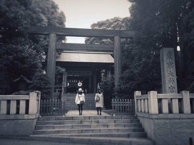 Tokyo Daijingu, Iidabashi Tokyo