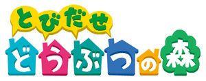 ゲームのタイトルロゴデザインまとめ naver まとめ game logo logotype typography typography logo