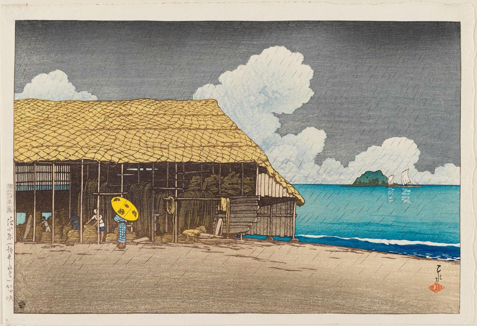 浜小屋(越中氷見) はまこや(えっちゅう ひみ) Beach Shed at Himi in Ecchuu Province. 川瀬巴水 かわせはすい Kawase Hasui. 旅みやげ第二集  From series Souvenirs of Travel II.
