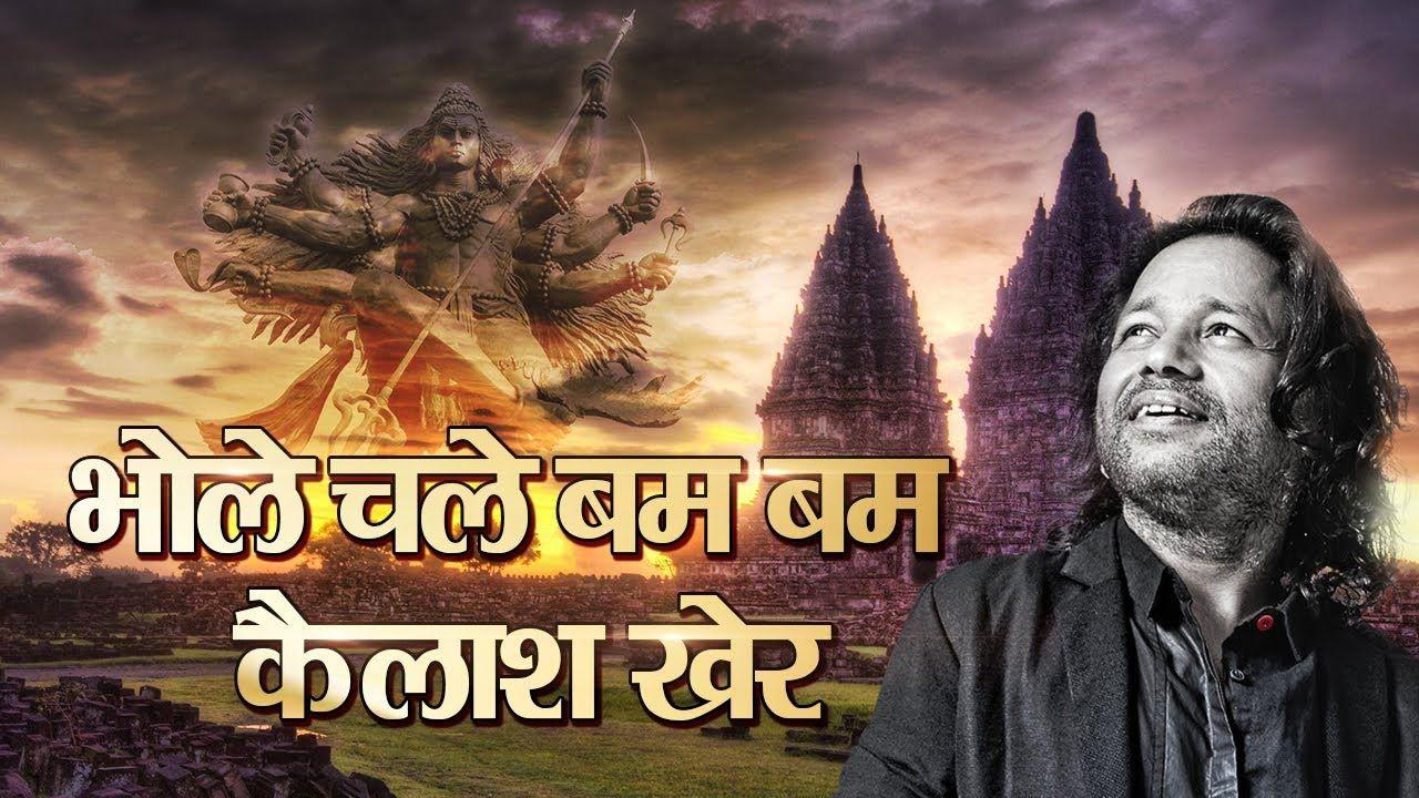 Kailash Kher Bagad Bam Babam Bam Bam Lahiri Lahiri With Lyrics Bambam Lyrics Movie Posters