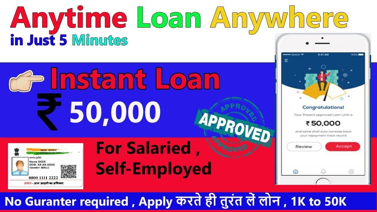 Pin On Get Instant Cash Loan 20000 No Salary Slip Loan All Over India Working App Loan 2019