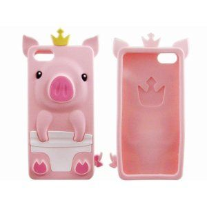 The Cute Fancy 3D Silicone Protective Pig Case Cover for iPhone 5 Pink
