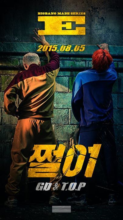 [BIGBANG - MADE SERIES [E] '쩔어']  #BIGBANGMADE #MADESERIESE #BIGBANG #빅뱅 #쩔어