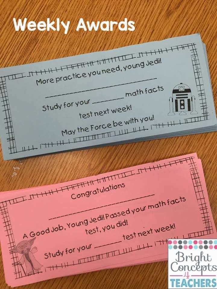 May the Force Be With You: Math Facts Fluency: awards, practice ...