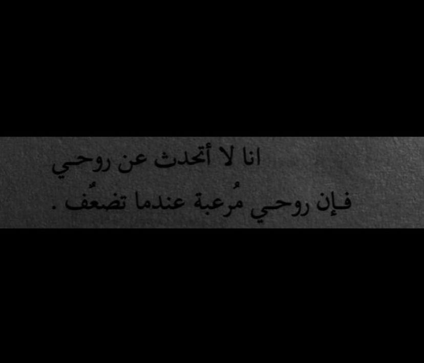 م رعبة Mixed Feelings Quotes Short Quotes Love Quran Quotes Inspirational