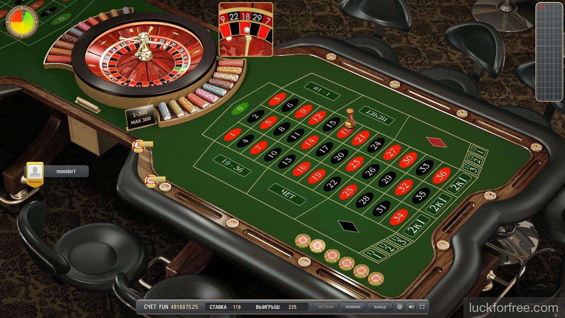 Играть в рулетку в казино бесплатно и без регистрации в онлайн бесплатные игровые автоматы слоты безре