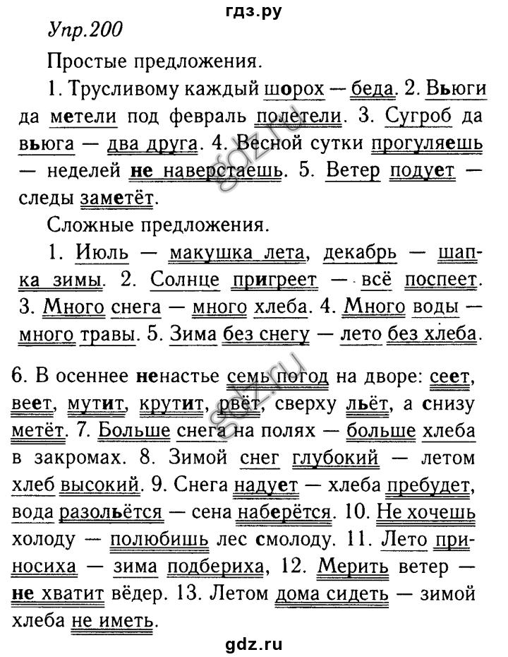 Ответы на тестовые задания по теме древний восток учебник шалагинова