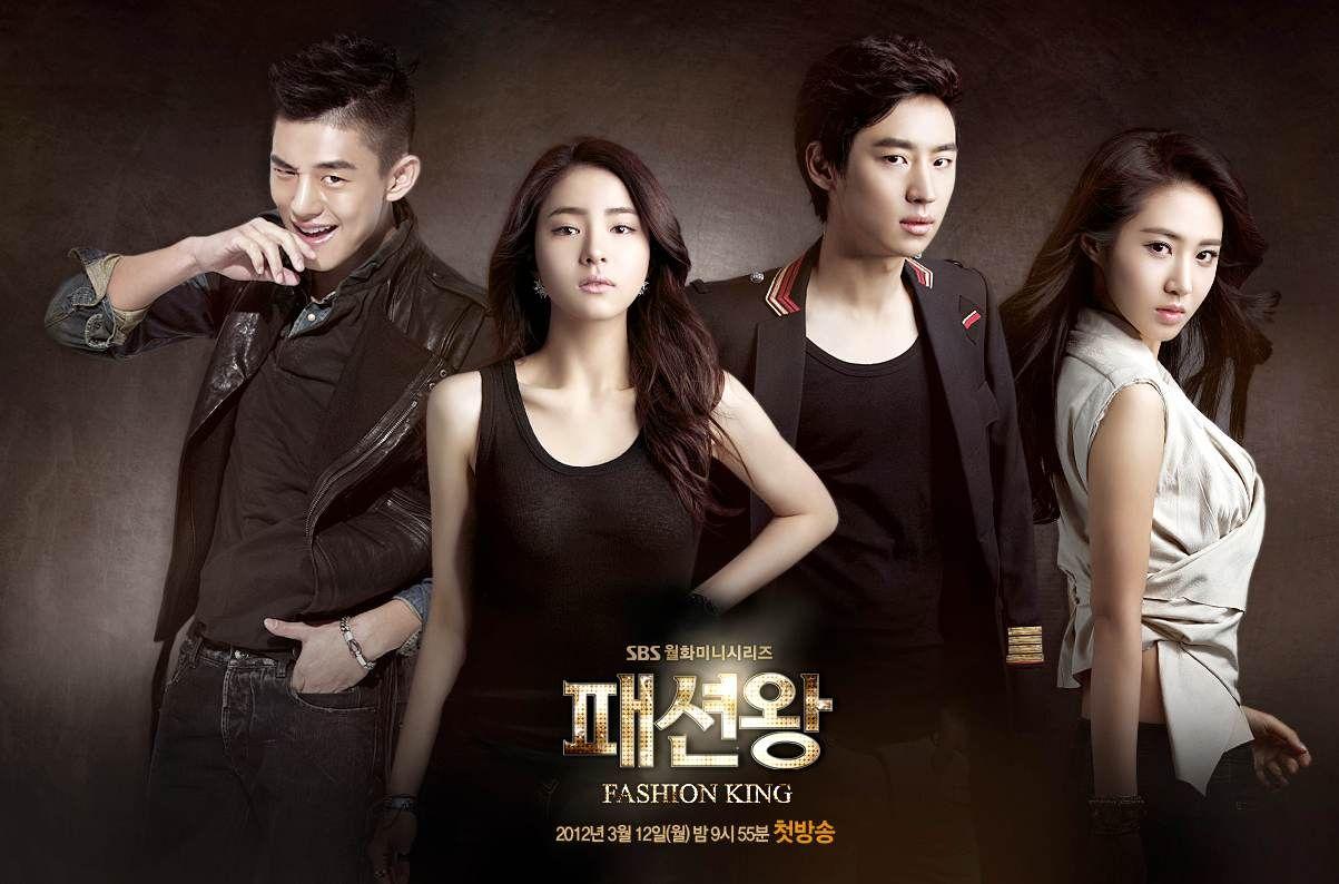 Fashion King Drama