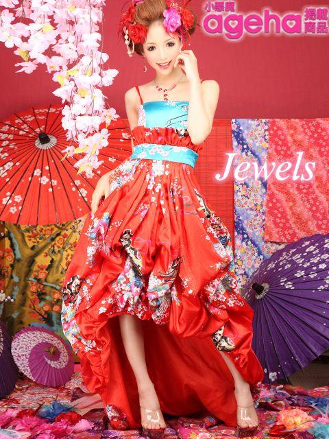 Red Kimono-Print Balloon Dress