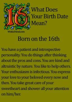 birthday number 16 in numerology