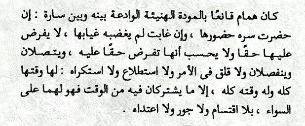 سارة عباس العقاد Math Arabic Calligraphy Math Equations