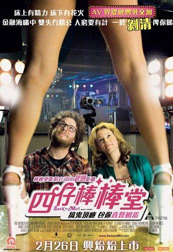 carteles peliculas piernas mujeres - Buscar con Google