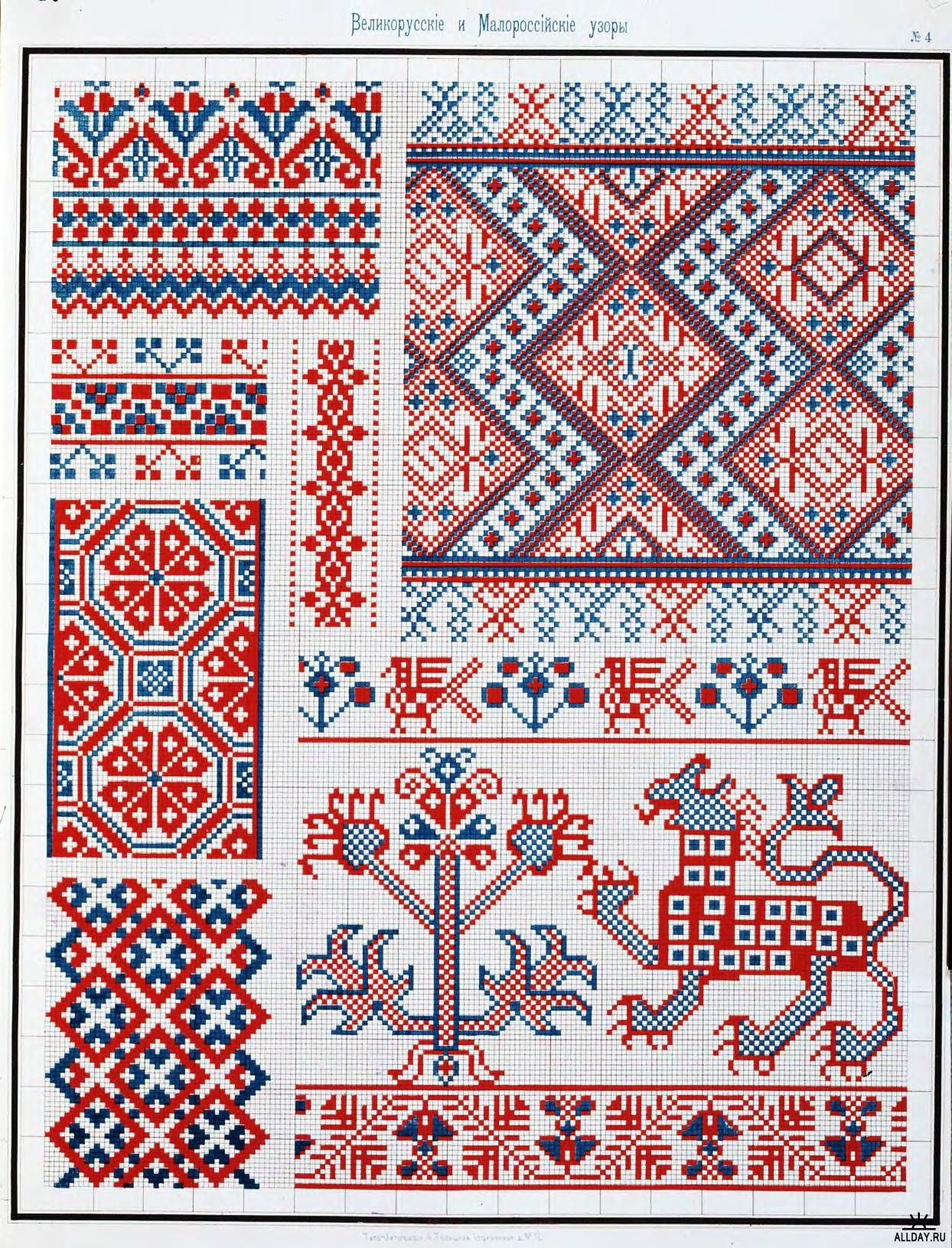 Russian Embroidery And 25
