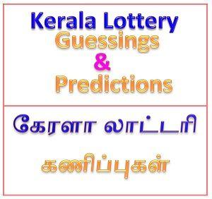 Lottery Prediction Formula