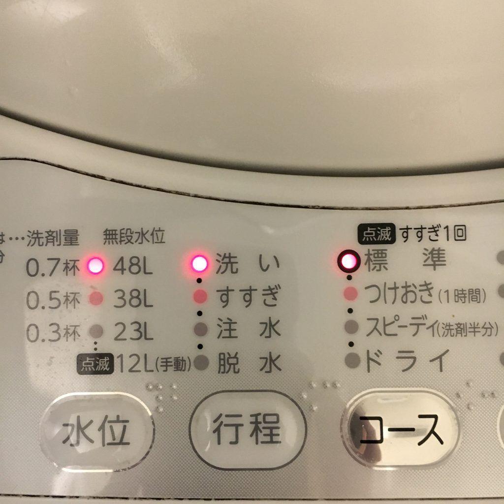 オキシクリーンで洗濯槽を掃除 量 やり方 頻度を徹底解説 掃除