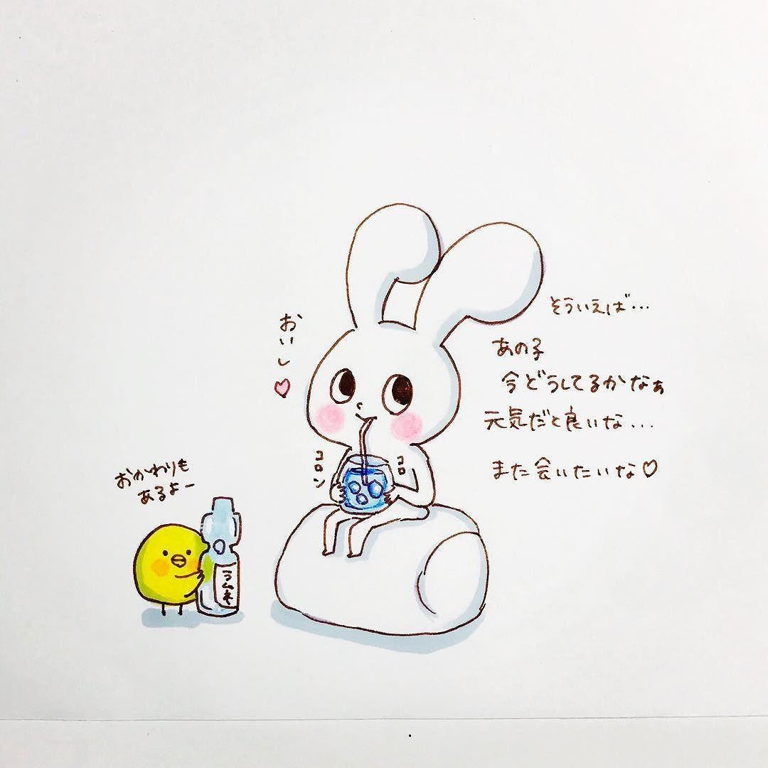 ふとした時に思い出す人がいる mochi-rabbit recalls the man by