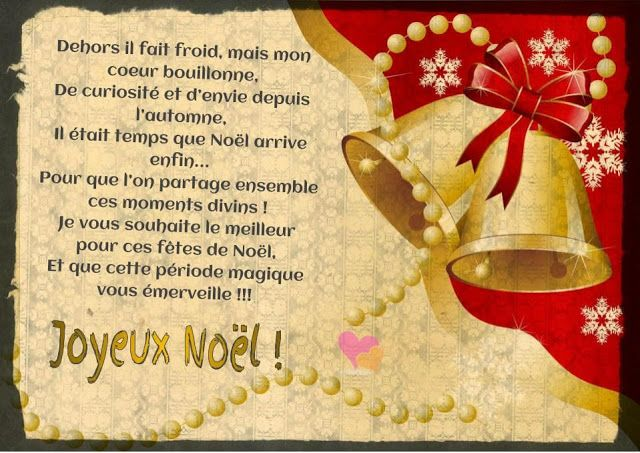 Textes et Cartes Vœux Joyeux Noël & Nouvel An | Texte noel ...