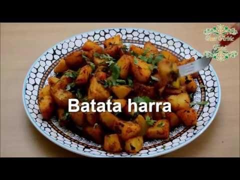 Batata harra spicy potato lebanese recipe just arabic food batata harra spicy potato lebanese recipe just arabic food forumfinder Image collections