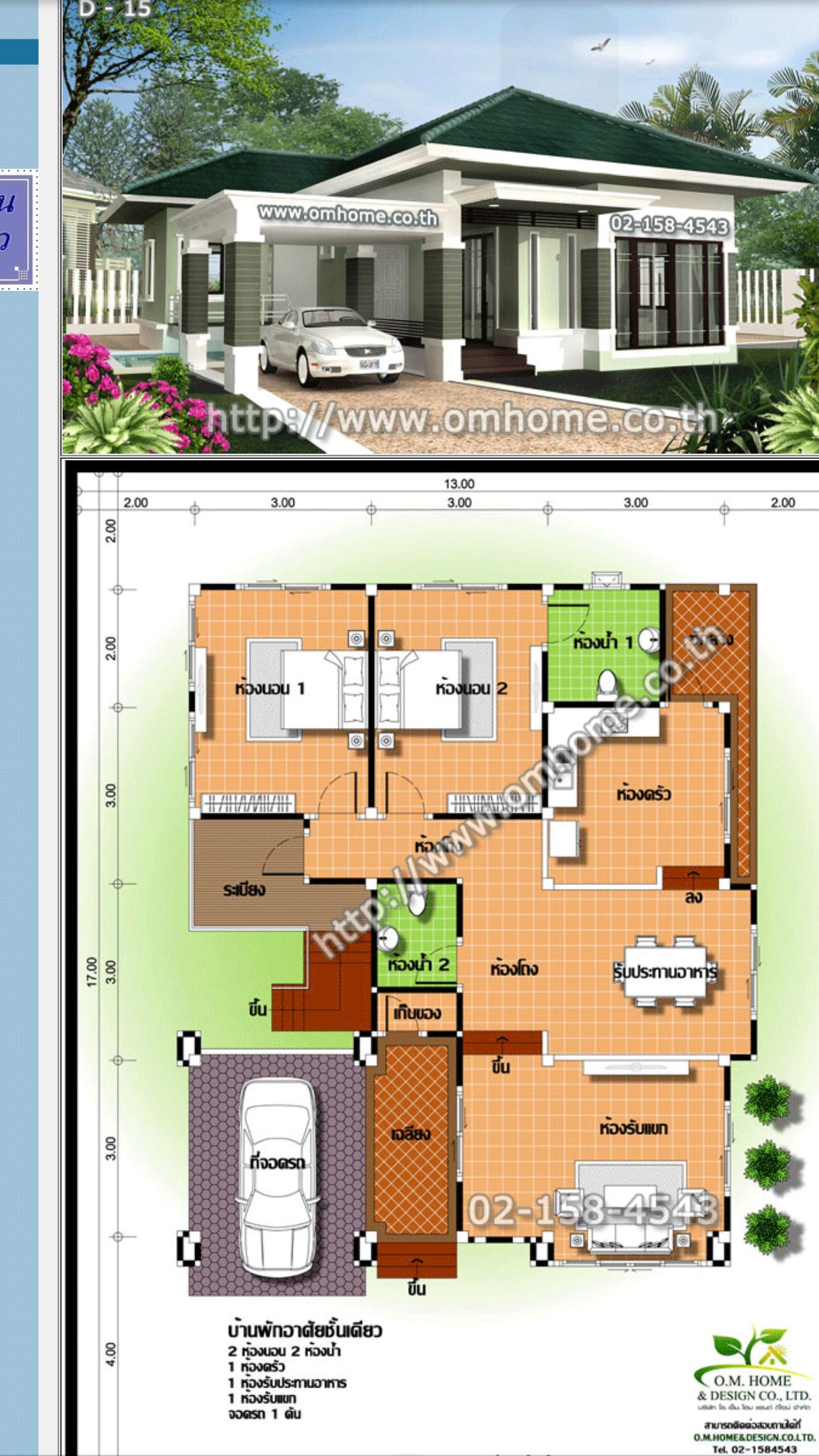 Pin Oleh Anton Stavrev Di My Home My House Rumah Indah Arsitektur Denah Rumah