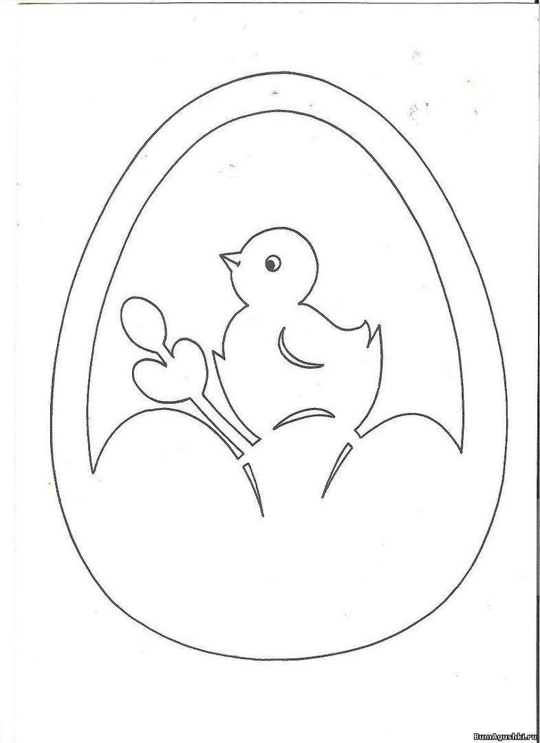 Soczexkaf7o Jpg 785 1080 Easter Templates Easter Art Easter Colouring