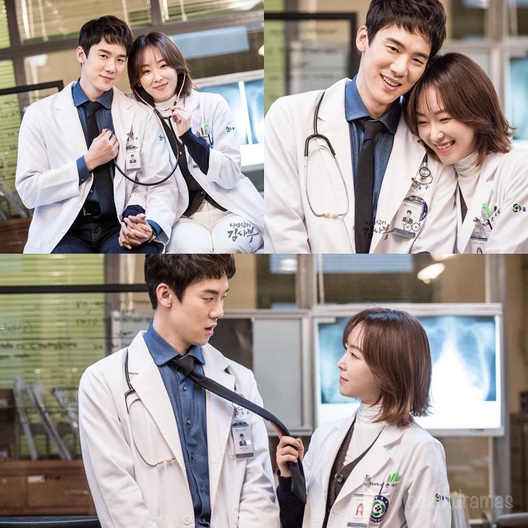hancinema s drama preview r tic doctor teacher kim r tic doctor teacher kim starring yoo yeon