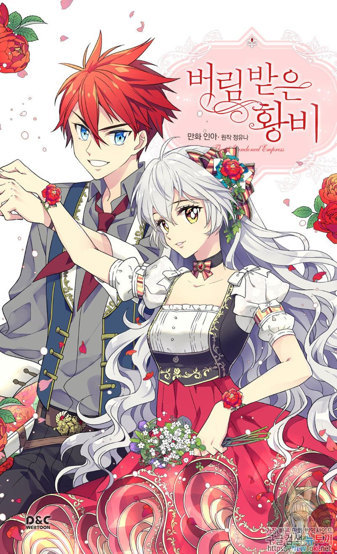 버림 받은 황비 90화 in 2020 Anime princess, Anime, Manhwa manga