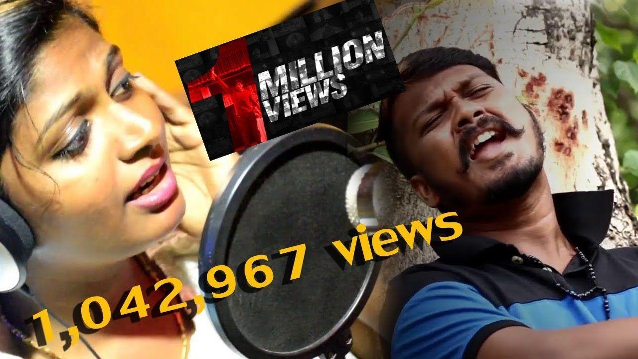 Chennai Gana   UN KUDA VAZHANUM DA  Lovers DAY Special dute song  HD VID...  in 2020   Mp3 song, Songs, Christian songs