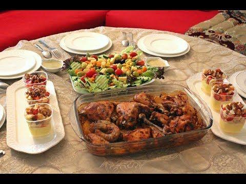 Pin On Tajine المطبخ المغربي