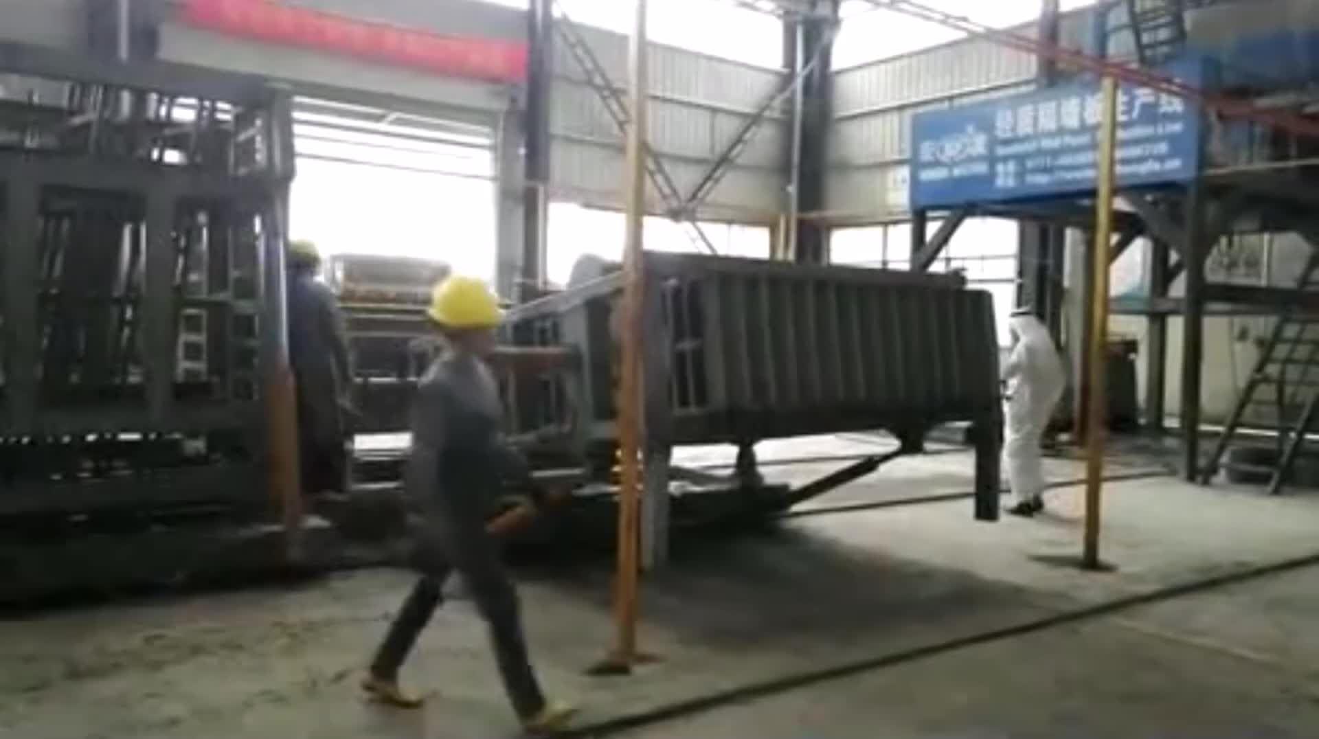 Pin By Yang On Construction Machinery Making Machine Wall Panel Molding Concrete Wall Panels